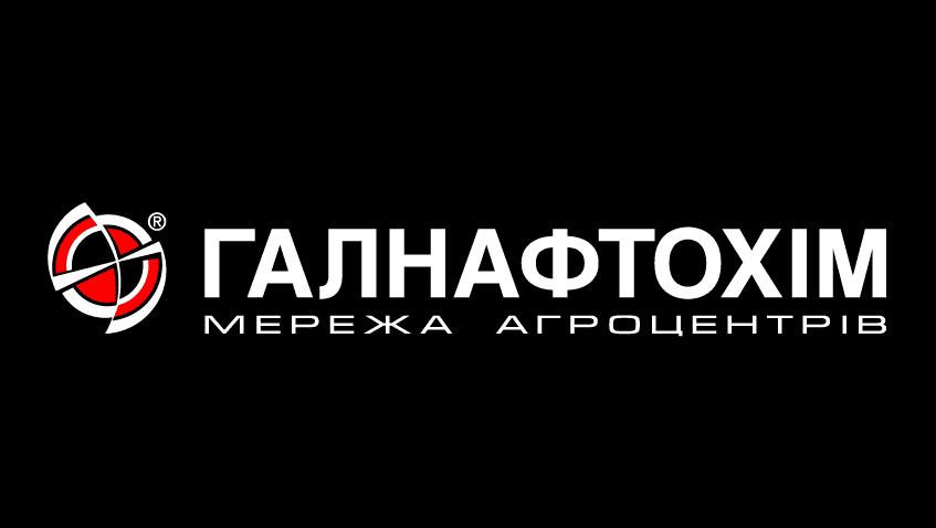 логотип ГАЛНАФТОХІМ