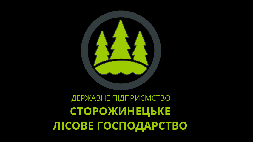 логотип сторожинецьке лісове господарство